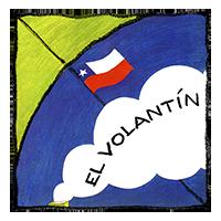 Tienda El Volantín